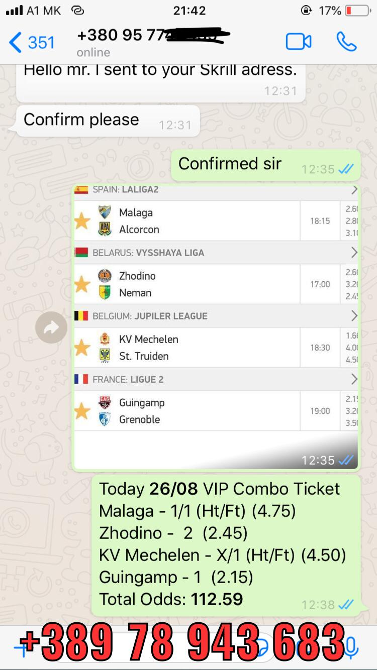 vip combo ticket proof fixed matches 26 09